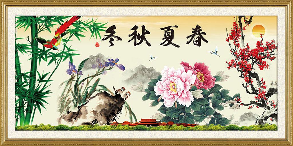 4961,春夏秋冬系柔情(原创) - 春风化雨 - 诗人-春风化雨的博客