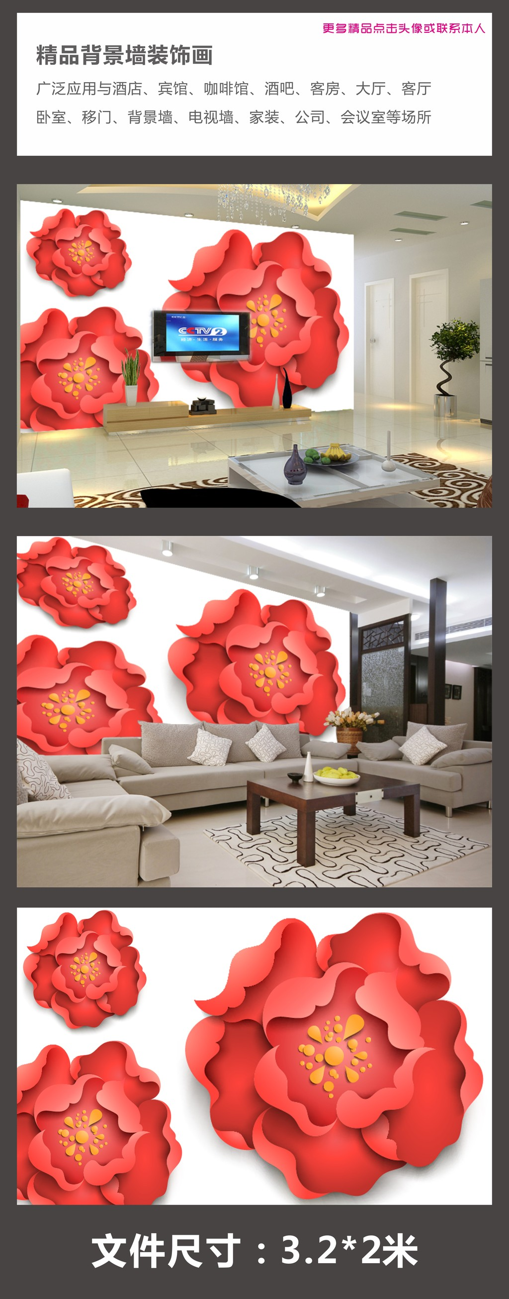 背景墙|装饰画 电视背景墙 手绘电视背景墙 > 手绘玫瑰花壁画墙纸背景