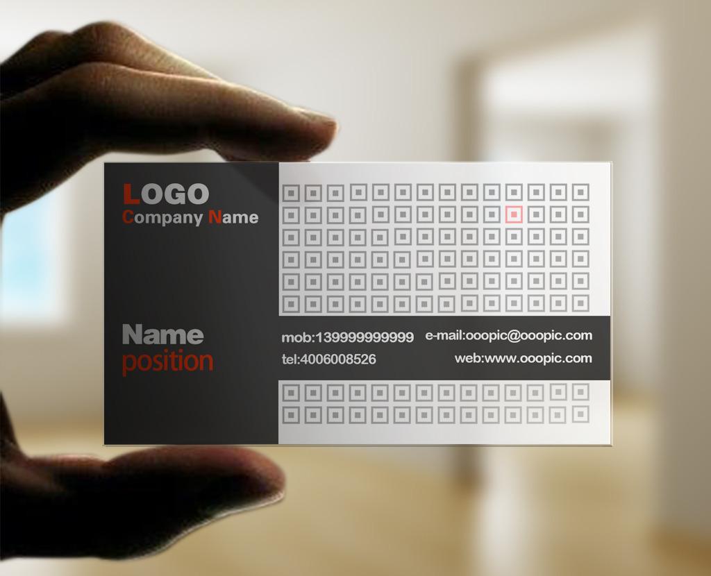 单面透明名片塑料名片pvc名片设计