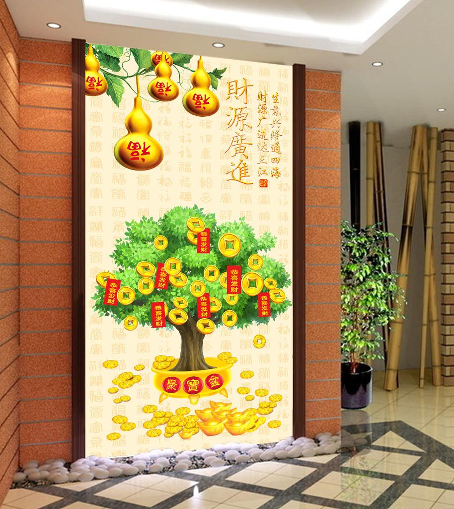 摇钱树中式玄关过道背景墙图片