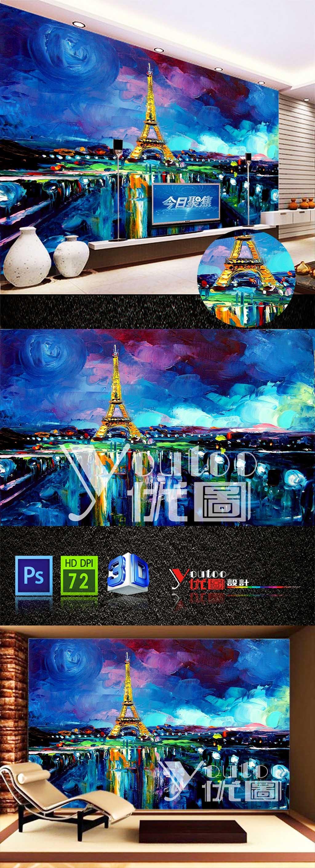 立体油画巴黎夜景手绘电视背景墙图片下载
