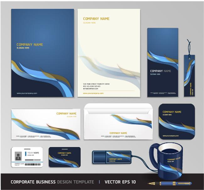 高档企业vi设计水杯u盘名片宣传册图片