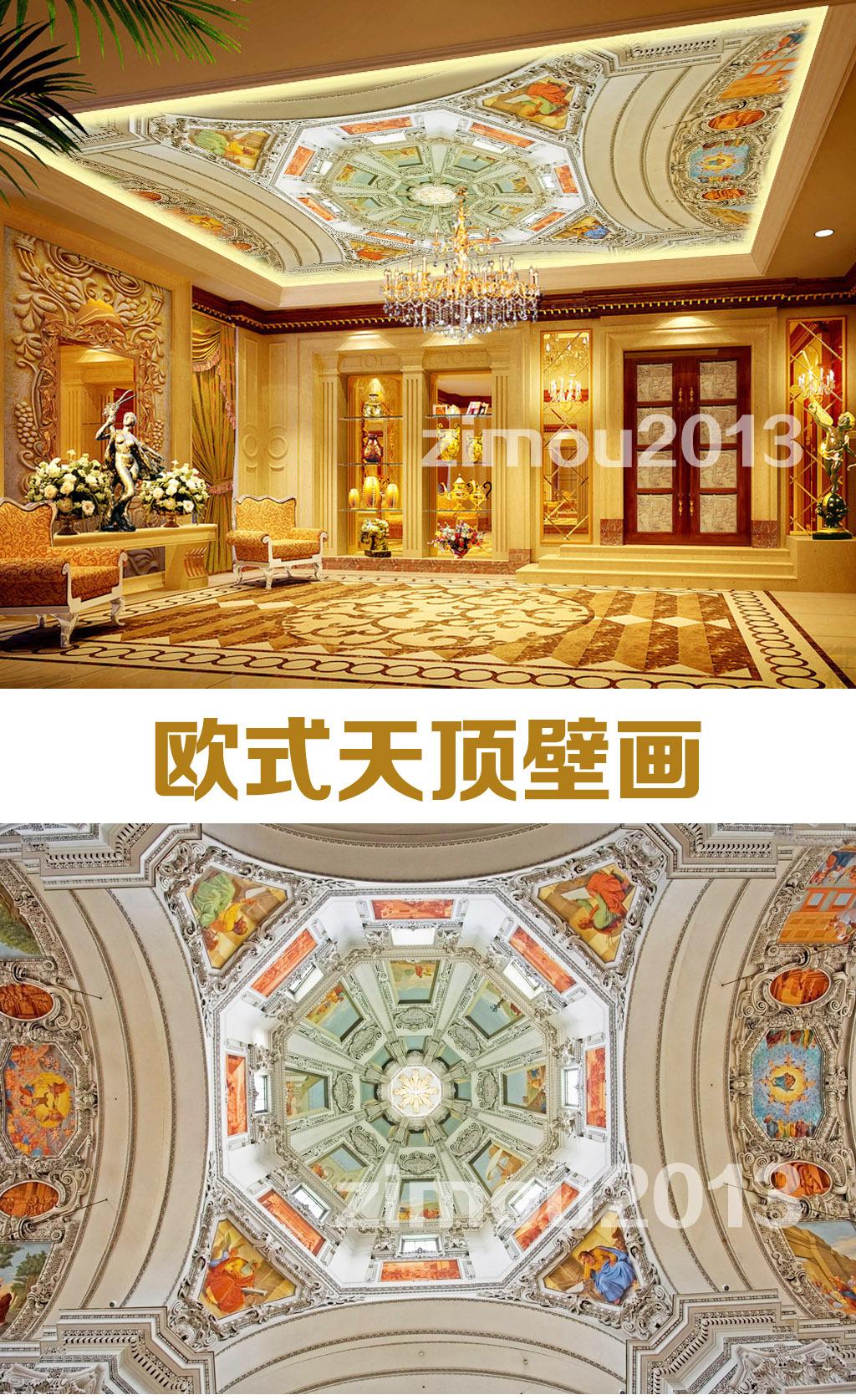 欧式皇家伊甸园手绘立体天顶吊顶油画壁画