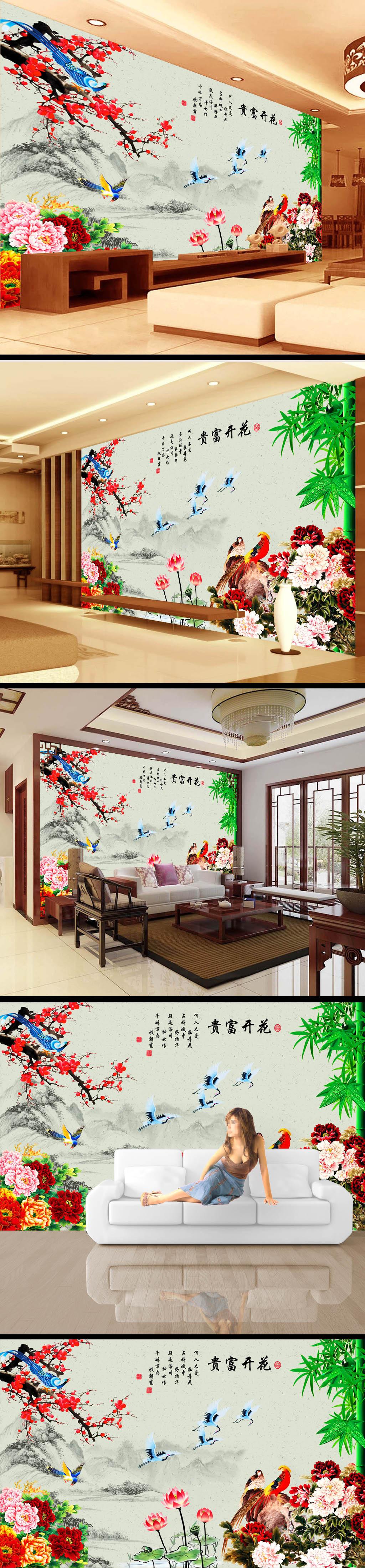 背景素材 中国风图片