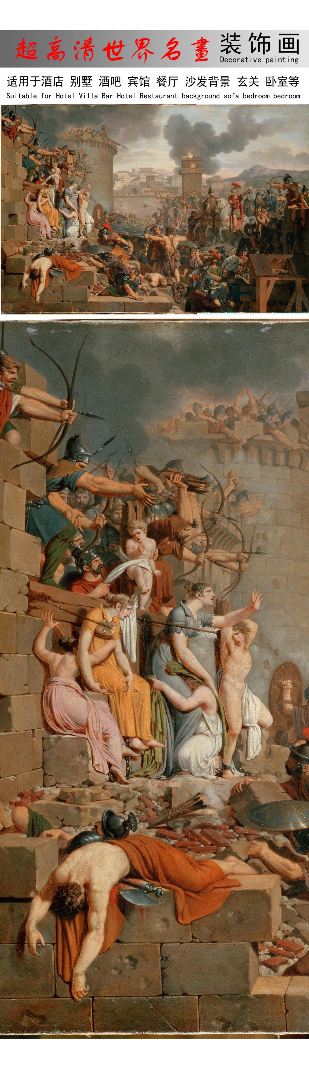古典欧式油画2336图片