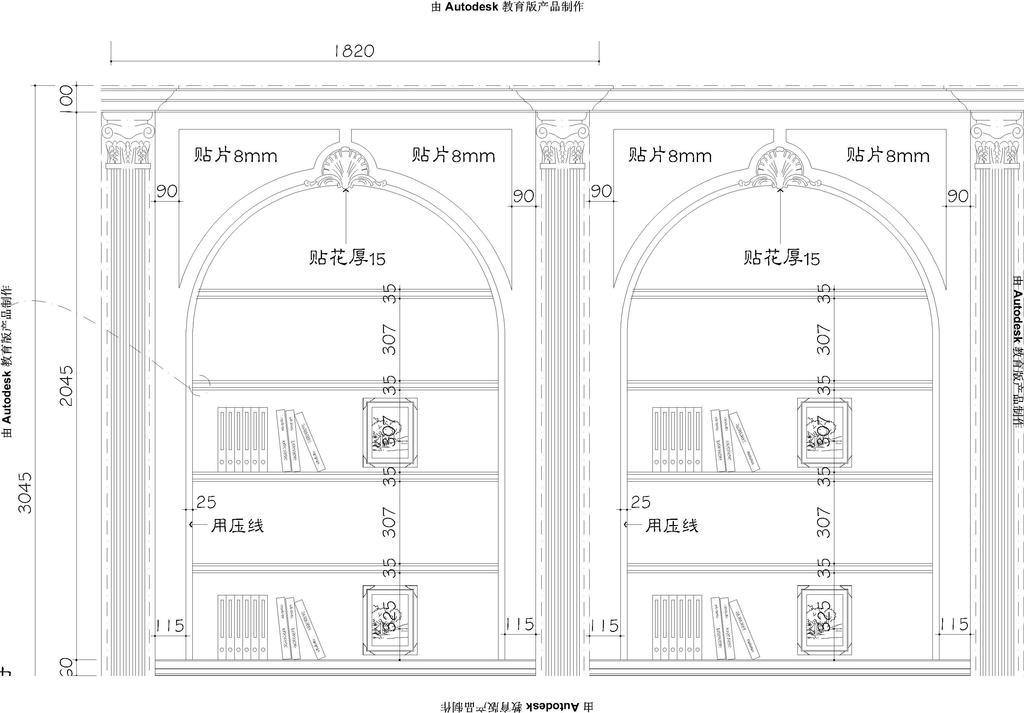 欧式书柜cad模板下载 欧式书柜cad图片下载