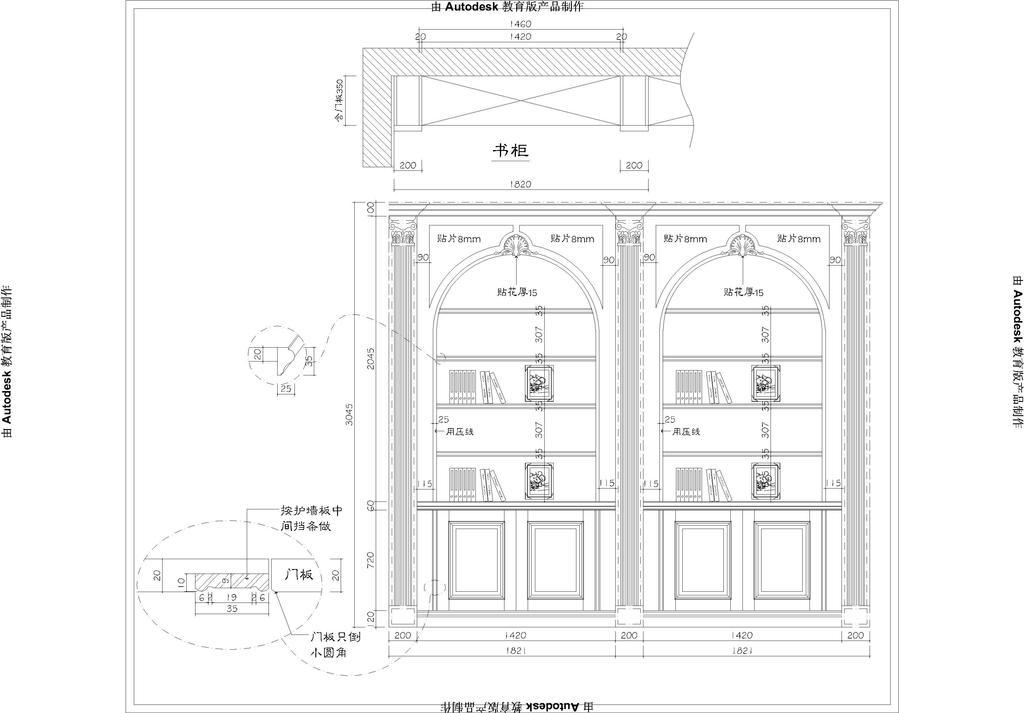 欧式书柜cad模板下载(图片编号:12376128)