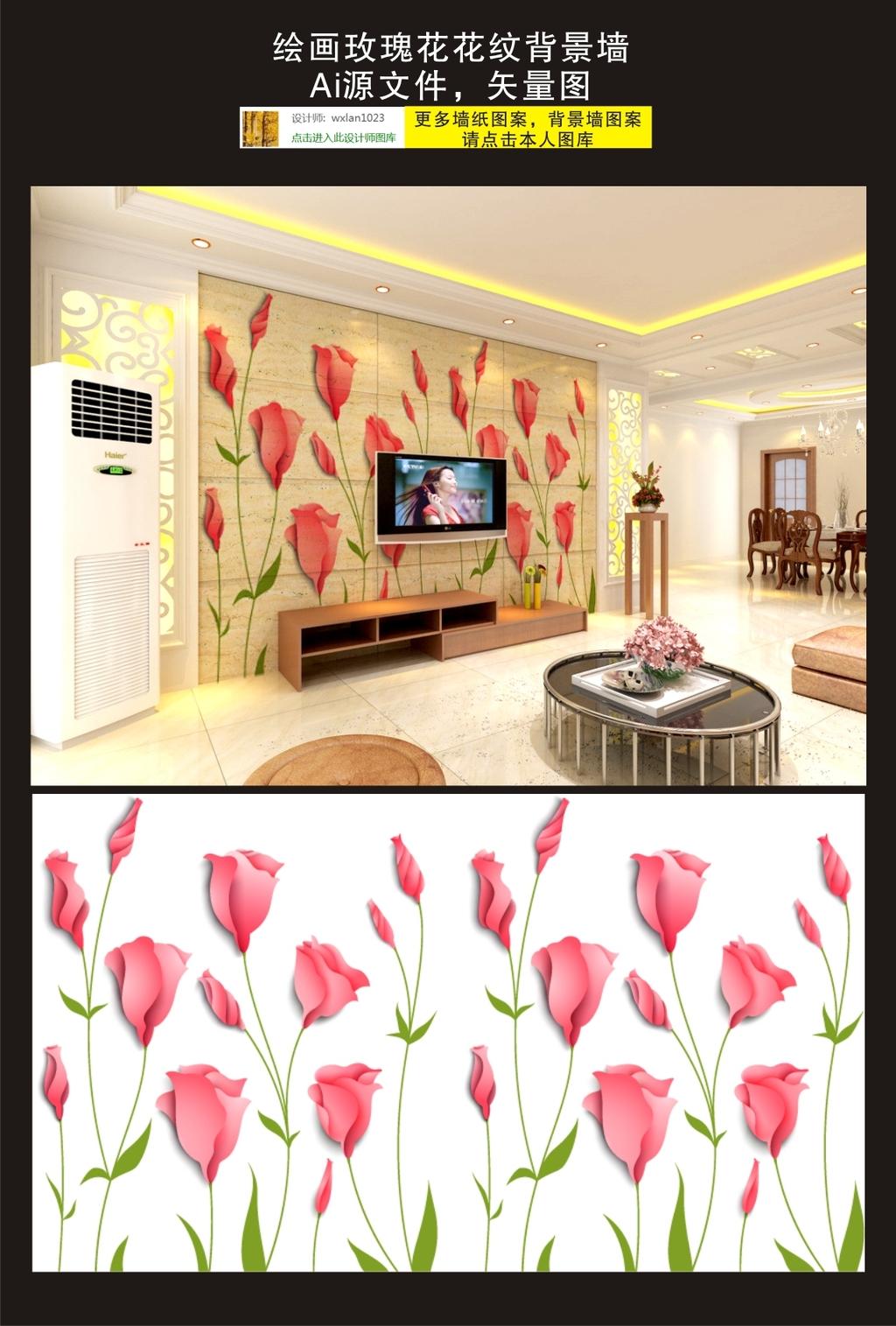 手绘影视墙花卉