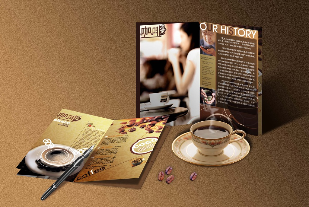 咖啡宣传两折页模板下载 咖啡宣传两折页图片下载