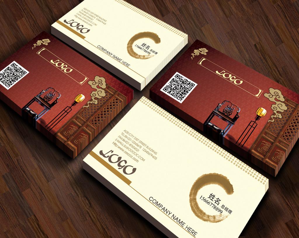 古典传统文化风格古家具红木家具名片模版模板下载