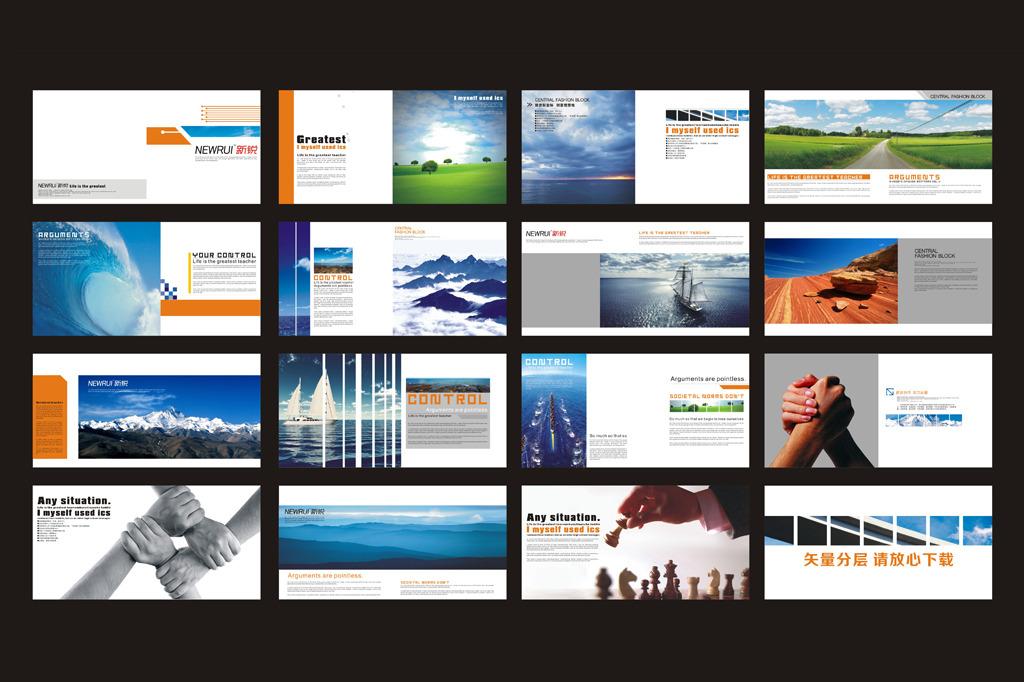 简洁大气公司企业文化画册宣传册手册