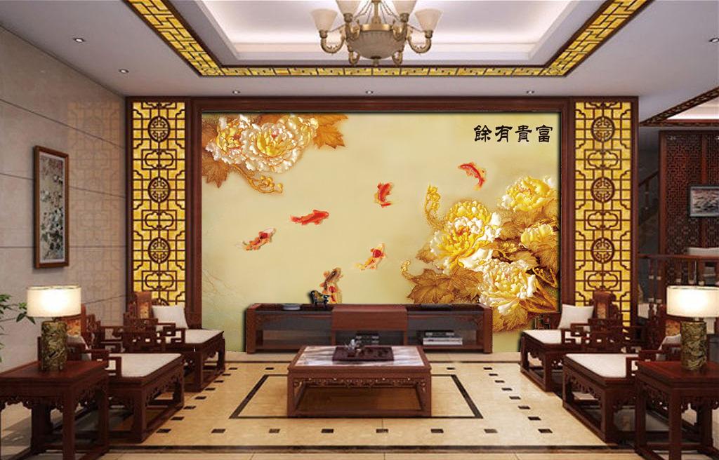 背景墙|装饰画 电视背景墙 中式电视背景墙 > 富贵有余浮雕电视墙  下