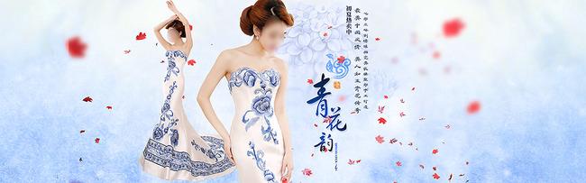 淘宝青花瓷长款晚礼服海报素材晚礼服图片 青花韵 青花瓷女装海报