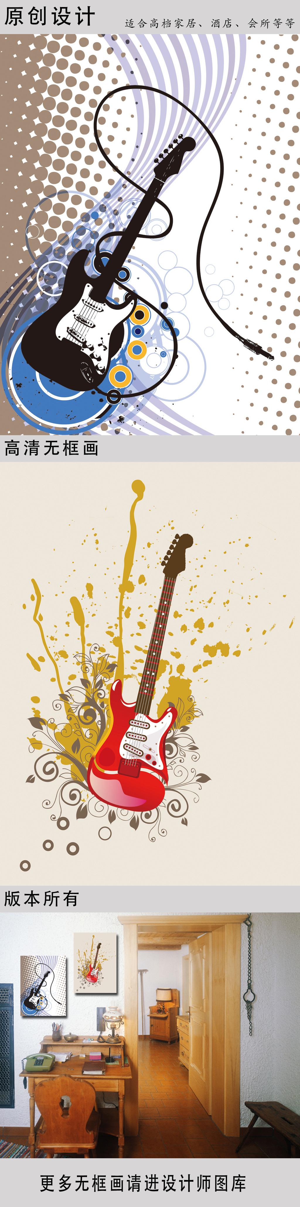 装饰画手绘吉他风格无框画