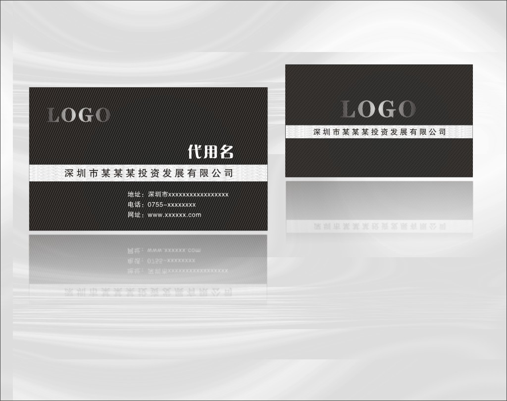 黑色线条底纹高档名片设计模板