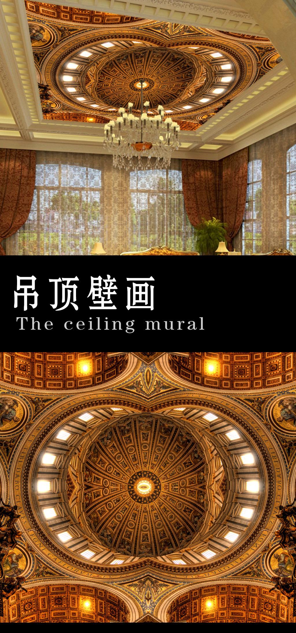 楼房复式楼吊顶天定壁画图片下载