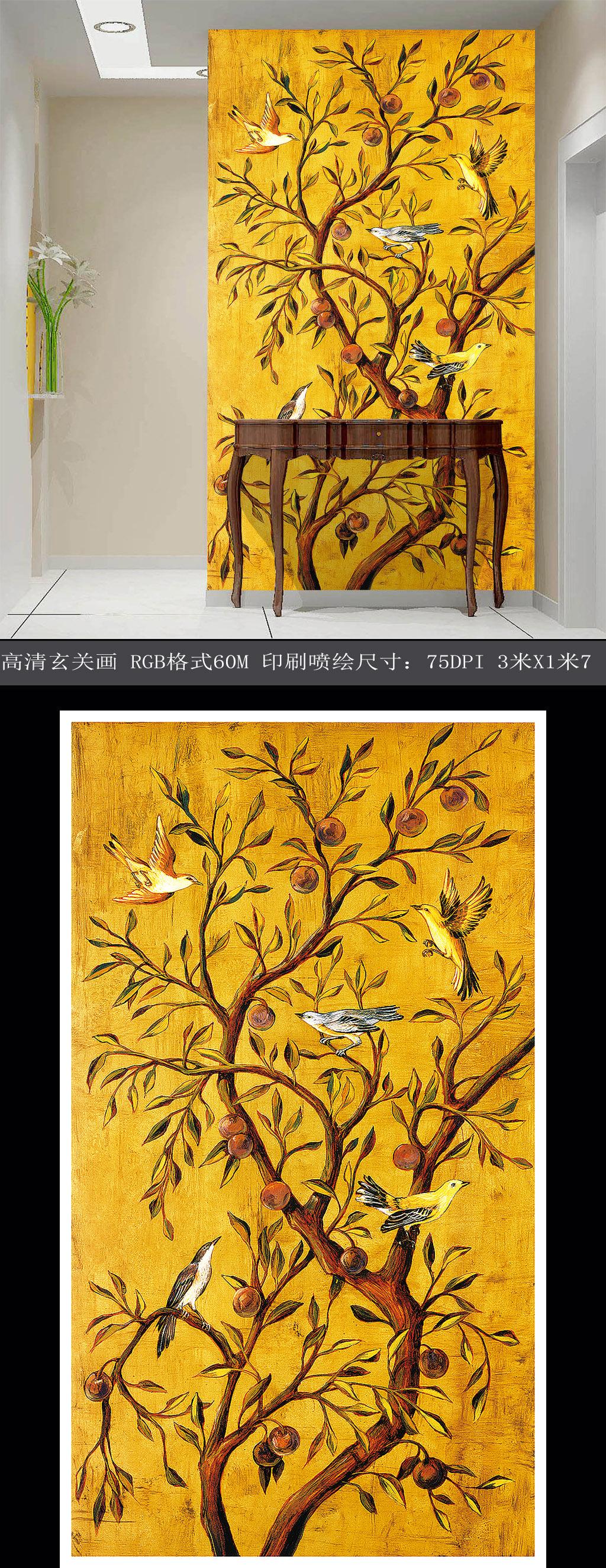 花鸟山水中国画壁画模板下载 花鸟山水中国画壁画图片下载 金黄动物