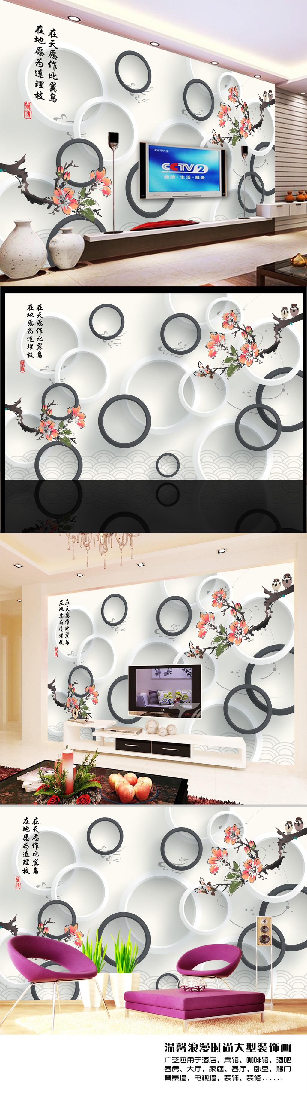 手绘梅花3d电视背景墙
