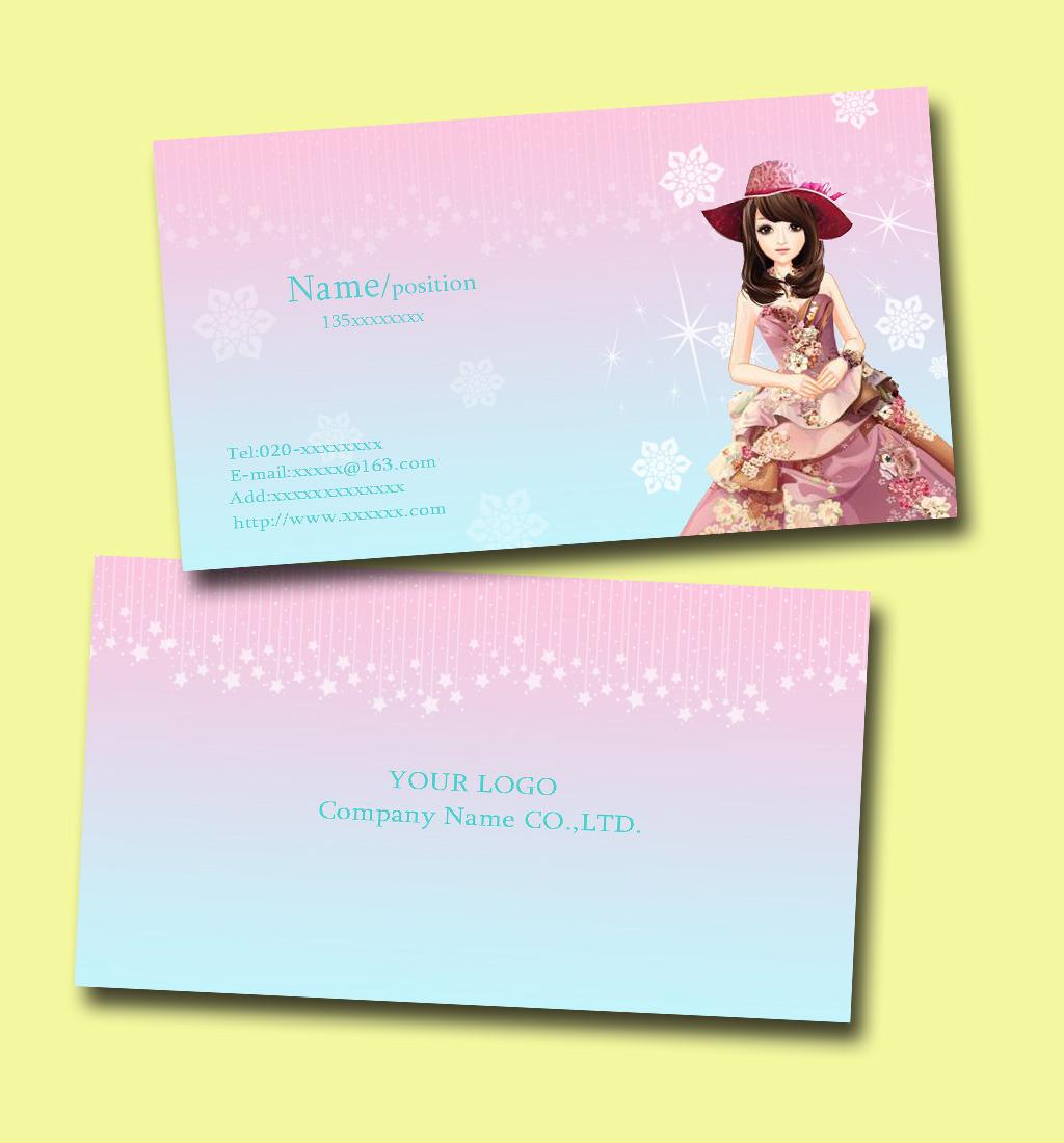 服装销售名片模板模板下载(图片编号:12387642)