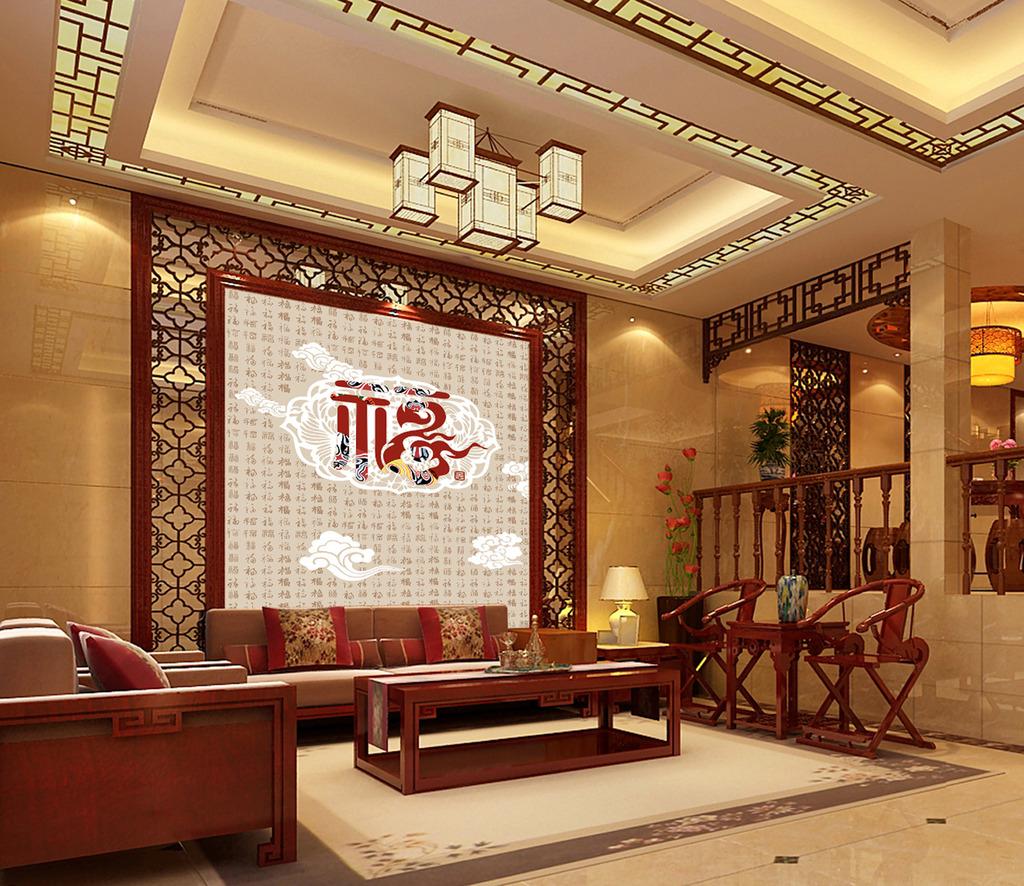 百福沙发背景墙模板下载(图片编号:12387684)