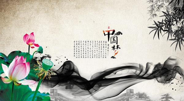 中国风中国梦