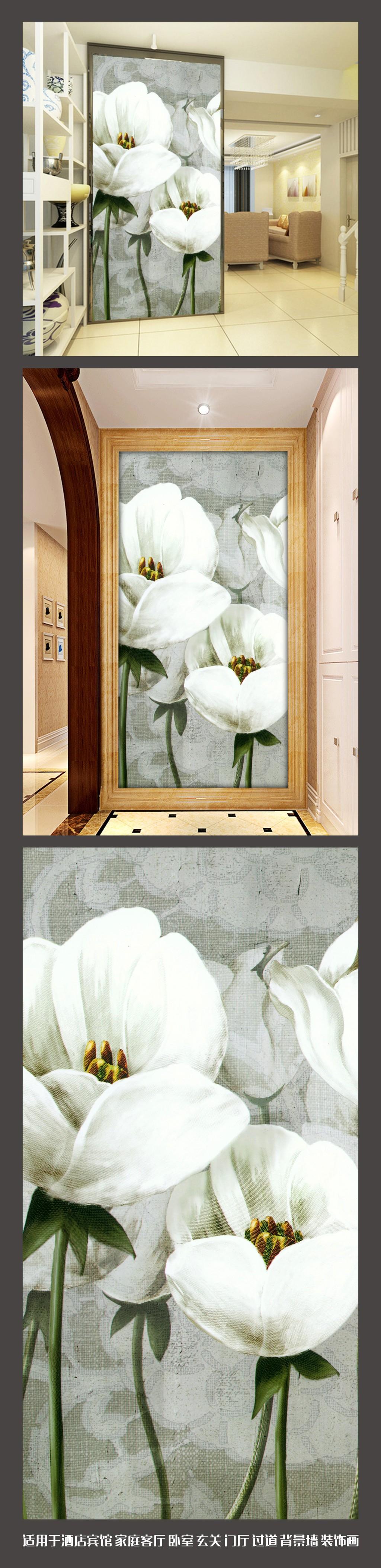 隔断 屏风 瓷砖背景墙 手绘 抽象 花卉 蝴蝶 郁金香 花朵 花卉 山水
