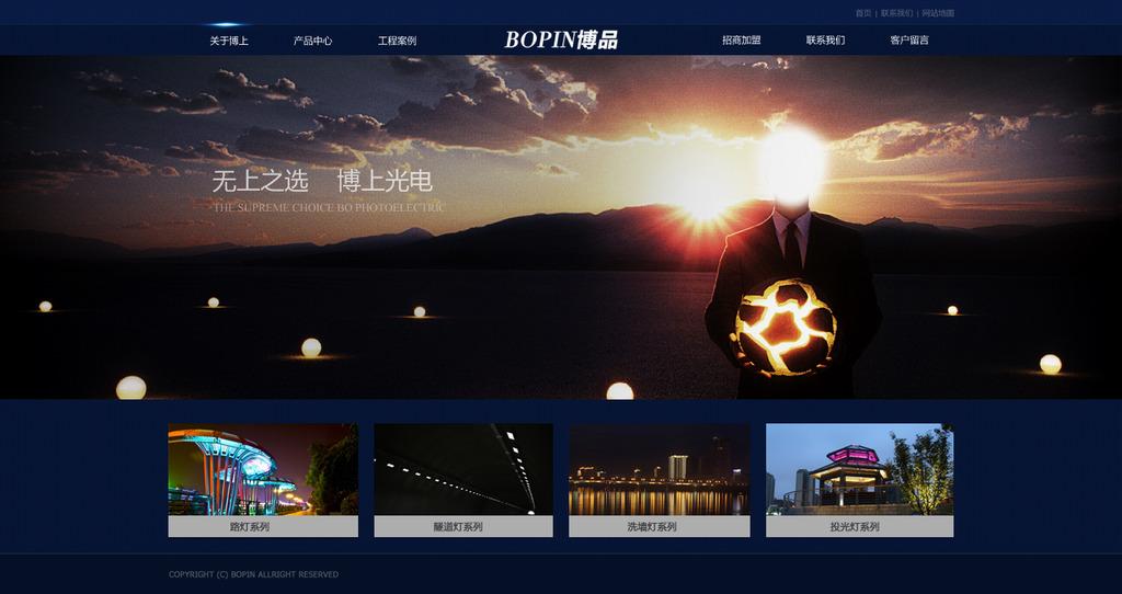 ui设计 网页设计模板 企业网站模板 > 大气科技工业制造公司网页模版图片