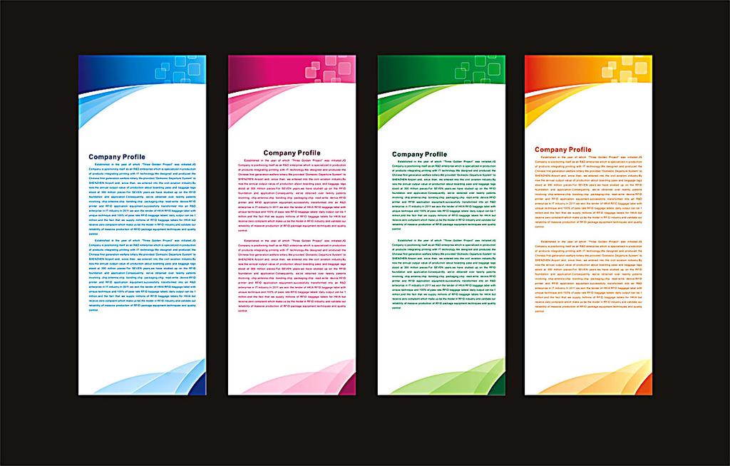 科技四色x展架设计模板下载 科技四色x展架设计图片下载 建筑装饰x