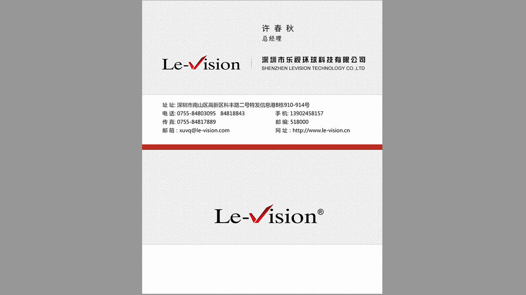 高端企业名片设计模板下载 高端企业名片设计图片下载 灰白企业名片
