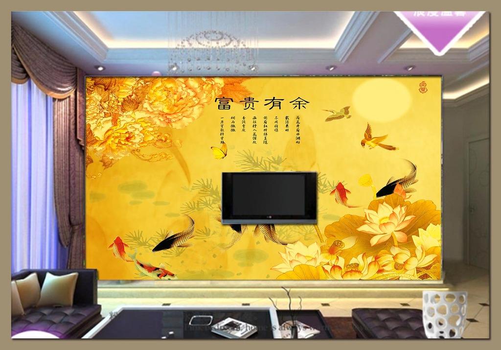 高清花开富贵金色电视背景墙
