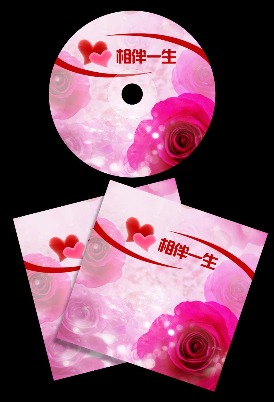 婚庆光碟封面设计