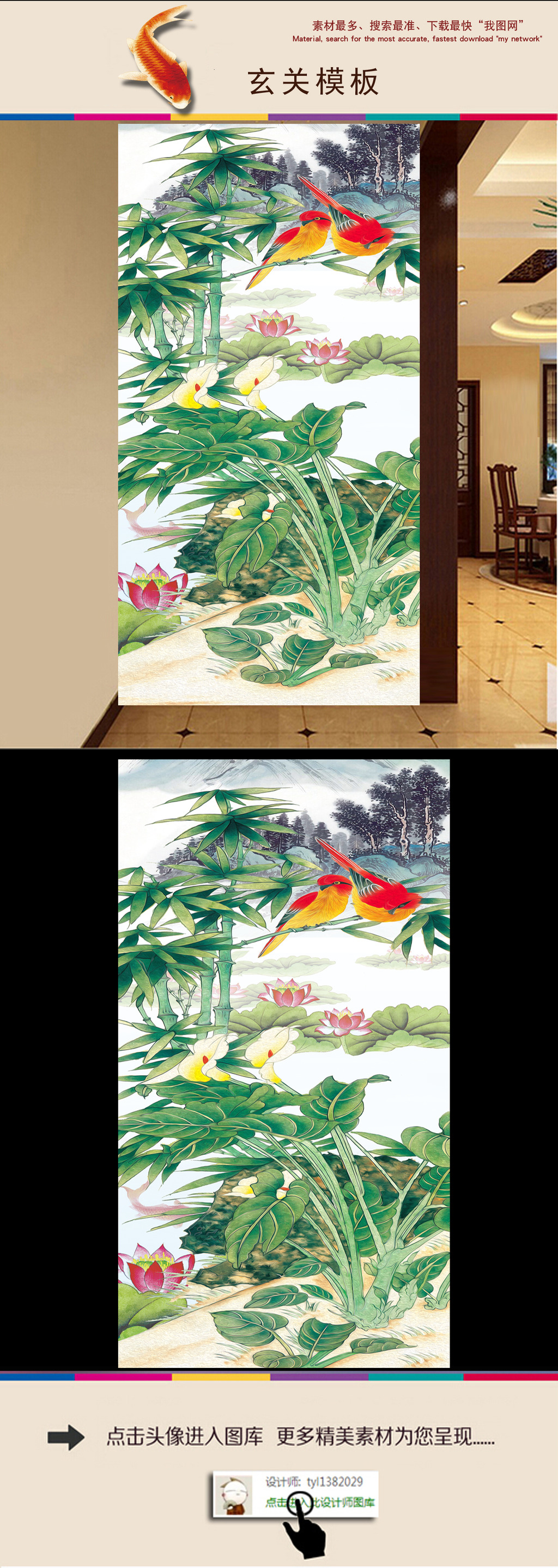山水 装饰画 鸟语花香/[版权图片]山水花鸟语花香中式工笔画玄关门厅装饰画