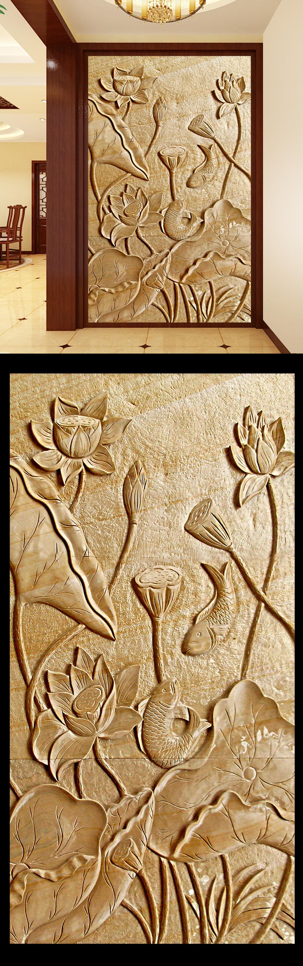 浮雕荷花玄关设计图片模板