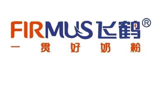 飞鹤奶粉logo图片
