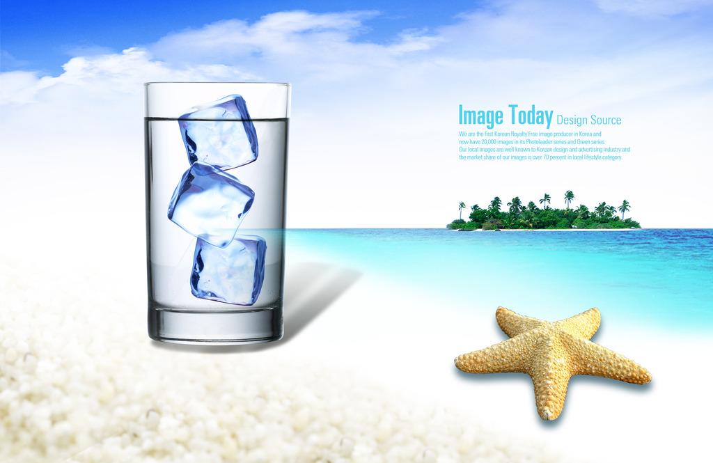平面设计 海报设计 海报设计|秋季海报 > 海滩岛屿背景图  下一张&