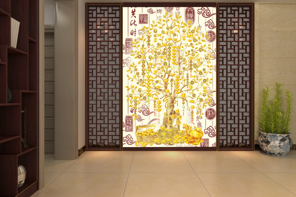 生财摇钱树中式玄关背景墙设计模板图片