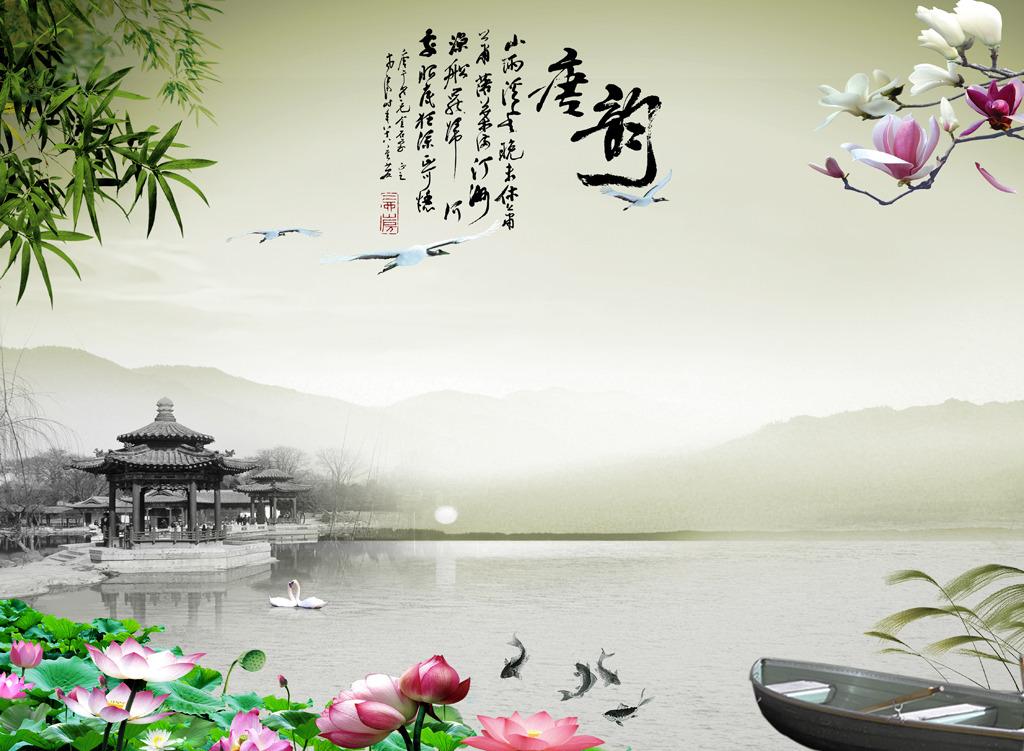 江南风景 唐韵 小船 鱼 白鹤 天鹅 凉亭 山水风景 室内装饰画 艺术画