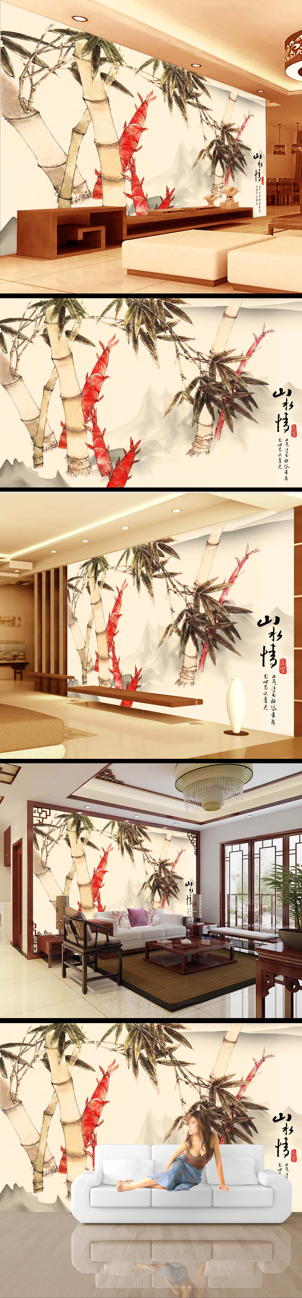 国画水墨画竹子电视墙设计