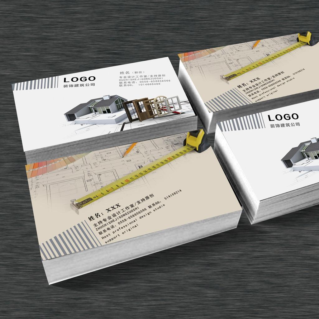 装饰建筑公司名片设计模版模板下载(图片编号:)