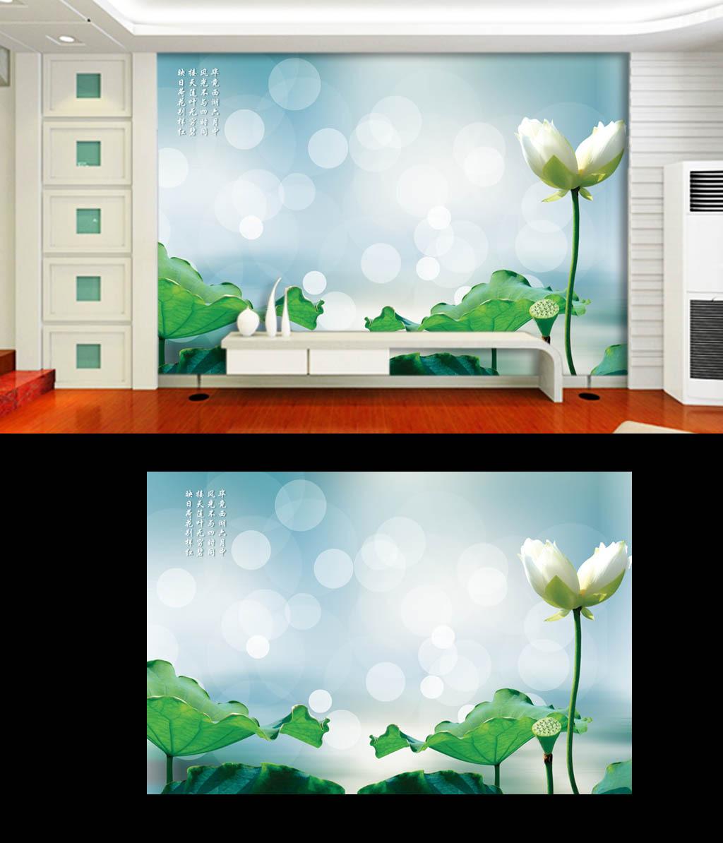 中国风电视背影墙之荷花