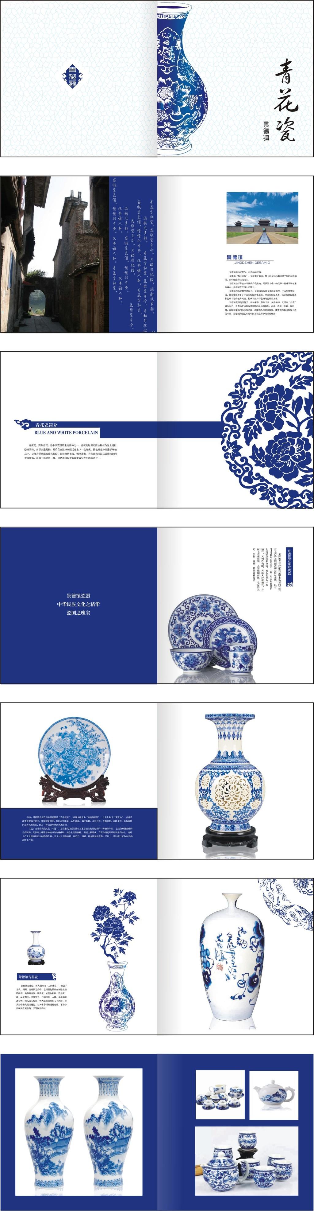 版式 展板 广告设计 宣传广告 版面设计 排版 设计画册 商业广告 海报图片