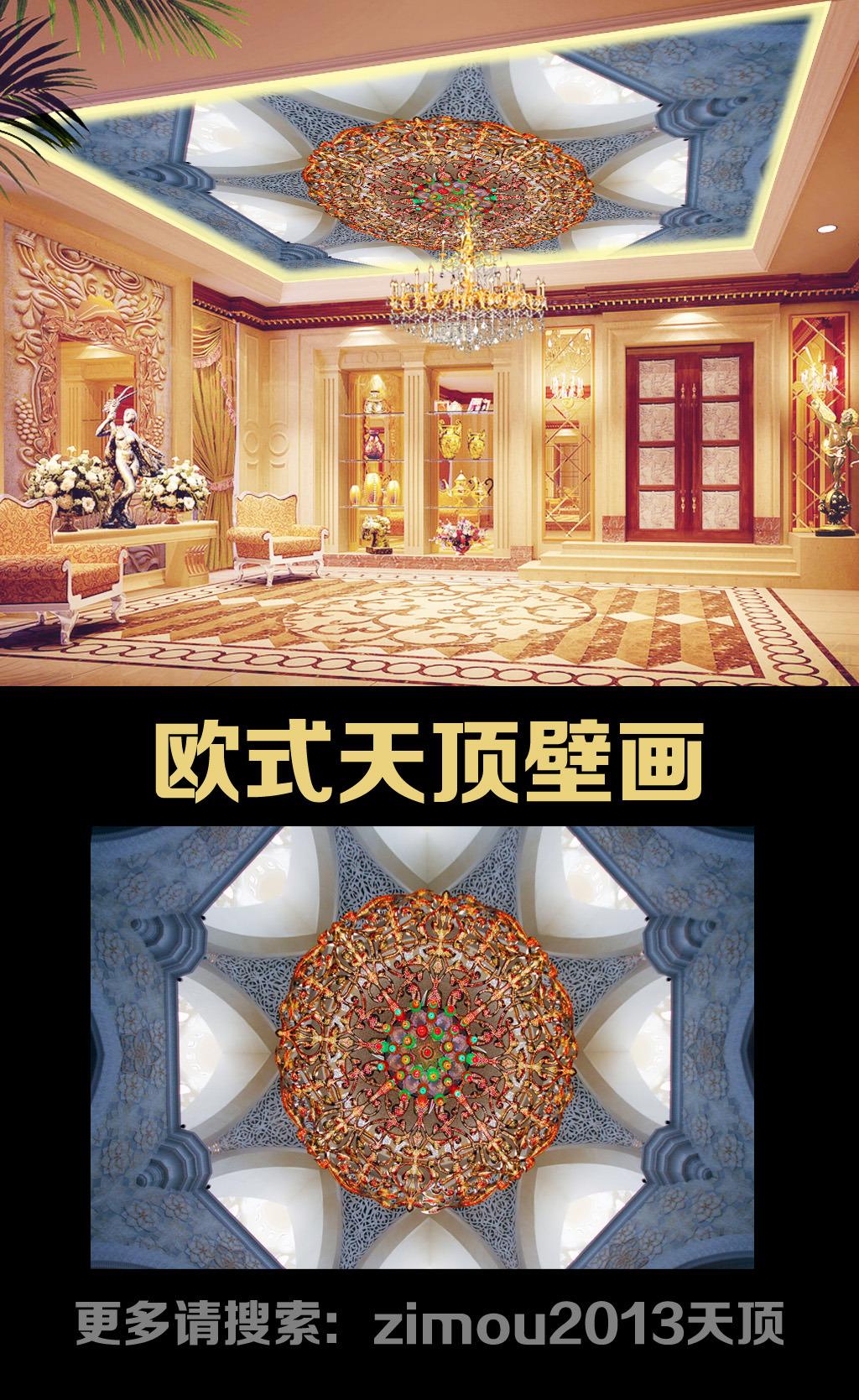 欧式客厅天花板天顶吊灯背景壁画装饰设计