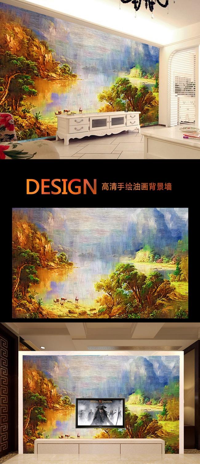 客厅电视背景墙 抽像 手绘 油画 树木 彩雕 3d 玄关 背景 电视背景墙
