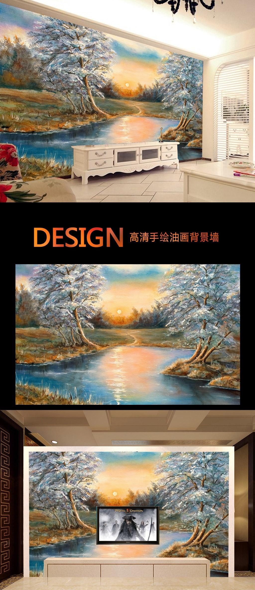 浪漫河边树木风景油画壁画客厅背景墙