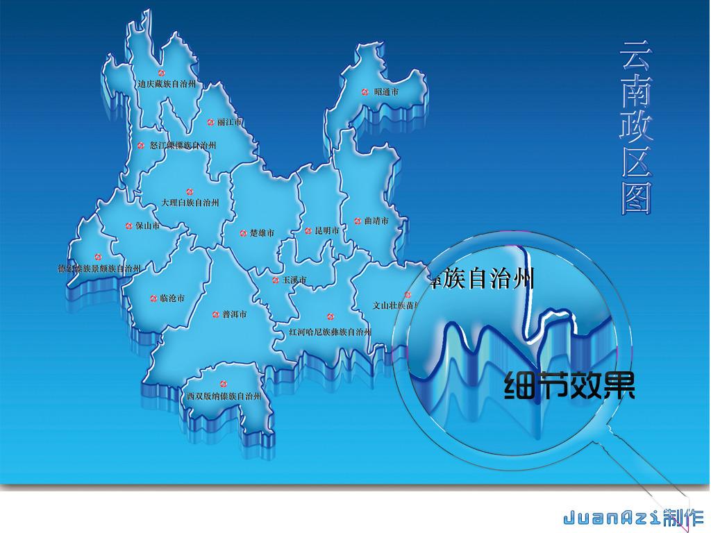 云南水晶地图云南立体地图