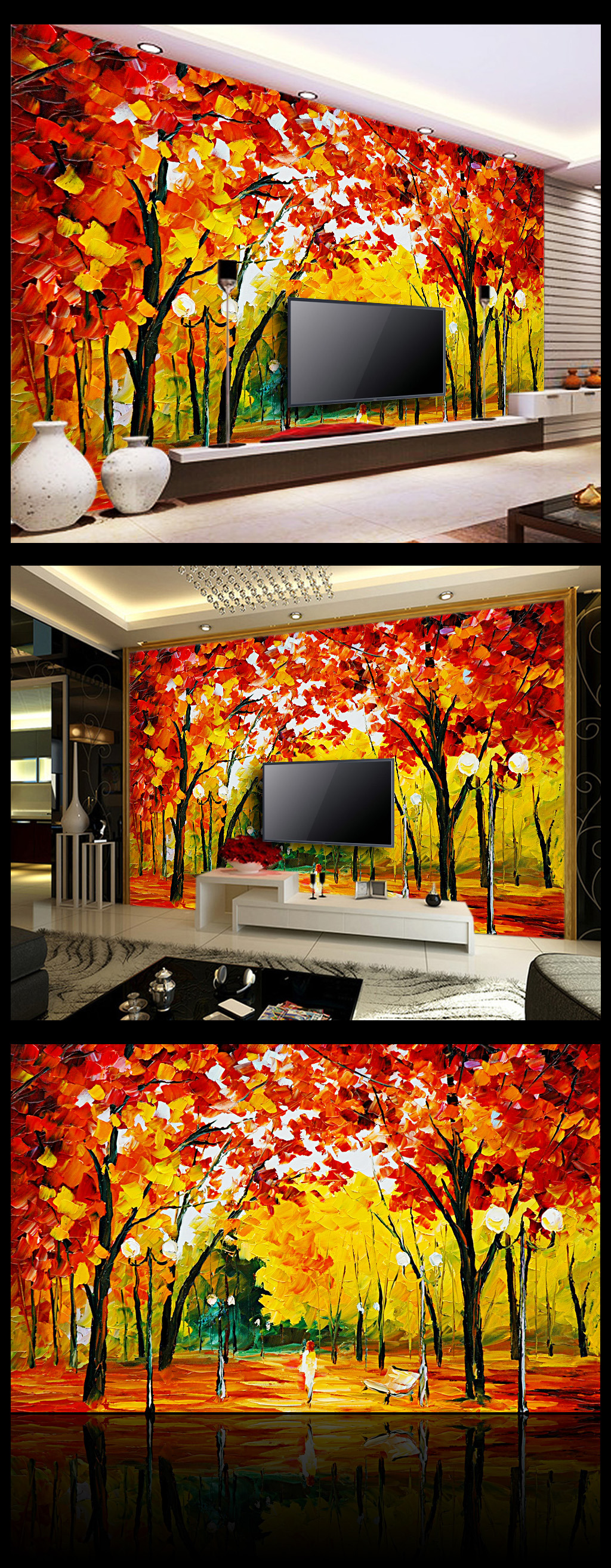 电视机背景墙秋天风景立面壁画图设计大图图片下载 手绘背景墙秋天