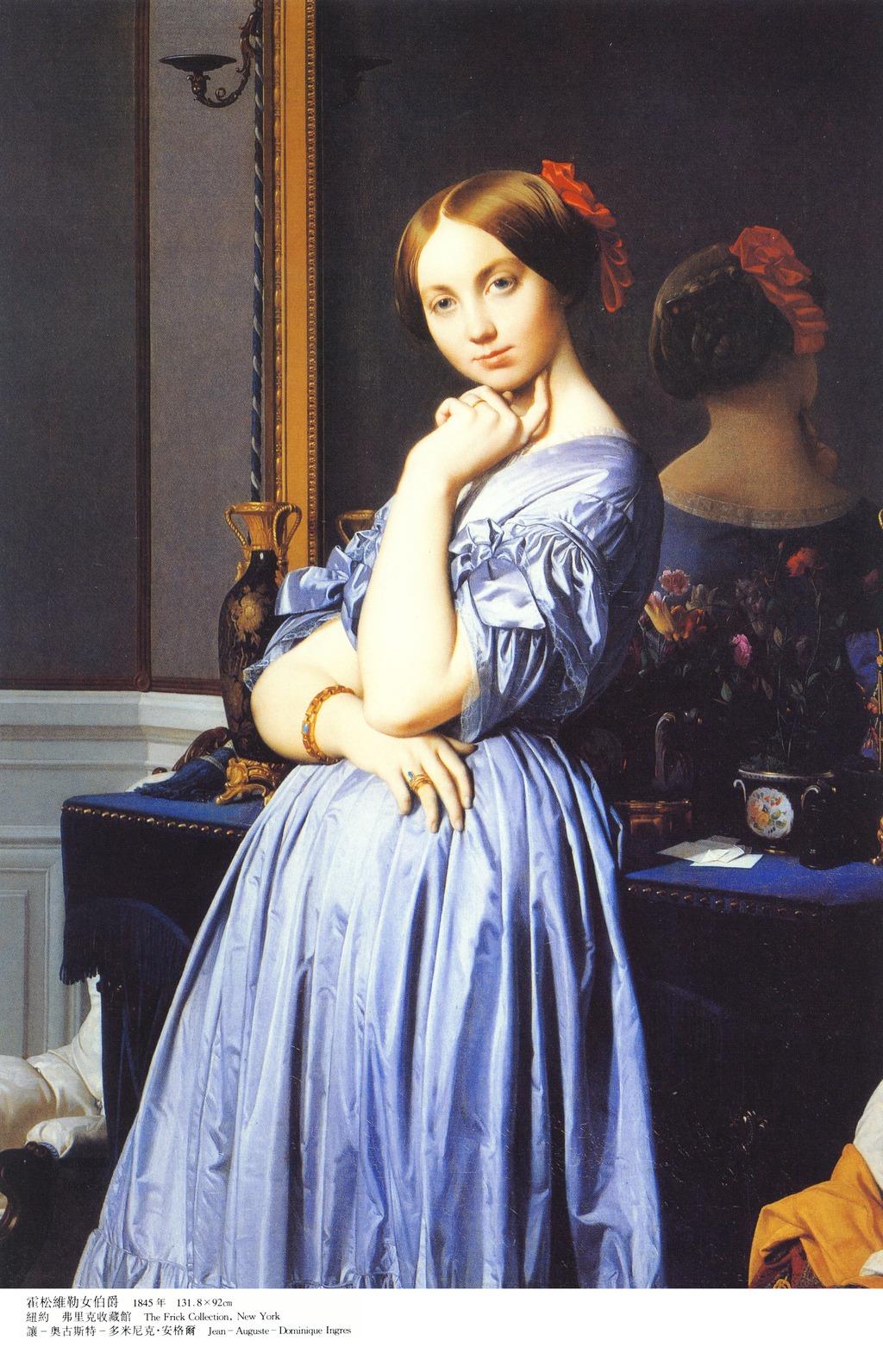 人物 手绘 肖像 长方形 竖版 人像 画像 中世纪 宫廷 女人 妇人 高贵