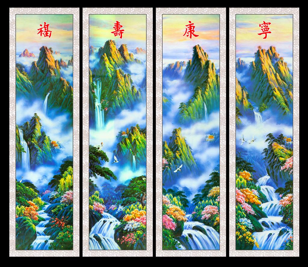 福寿安宁山水风景工笔画