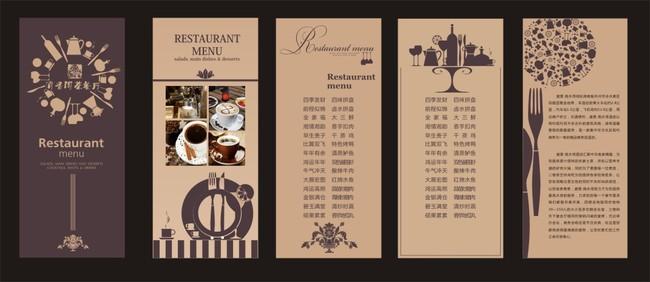 茶餐厅点菜单模板下载(图片编号:12429736)