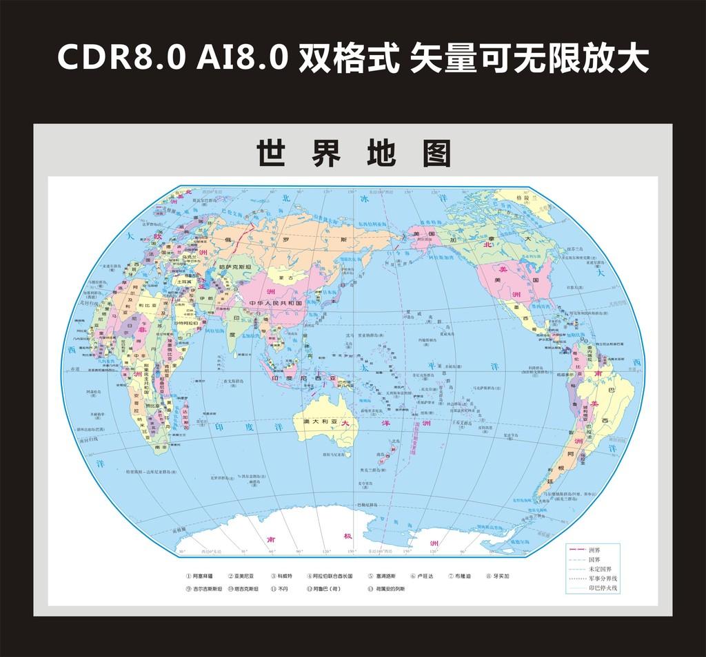矢量世界地图cdrai